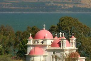 Greek Orthodox Church at Capernaum (not my photo)